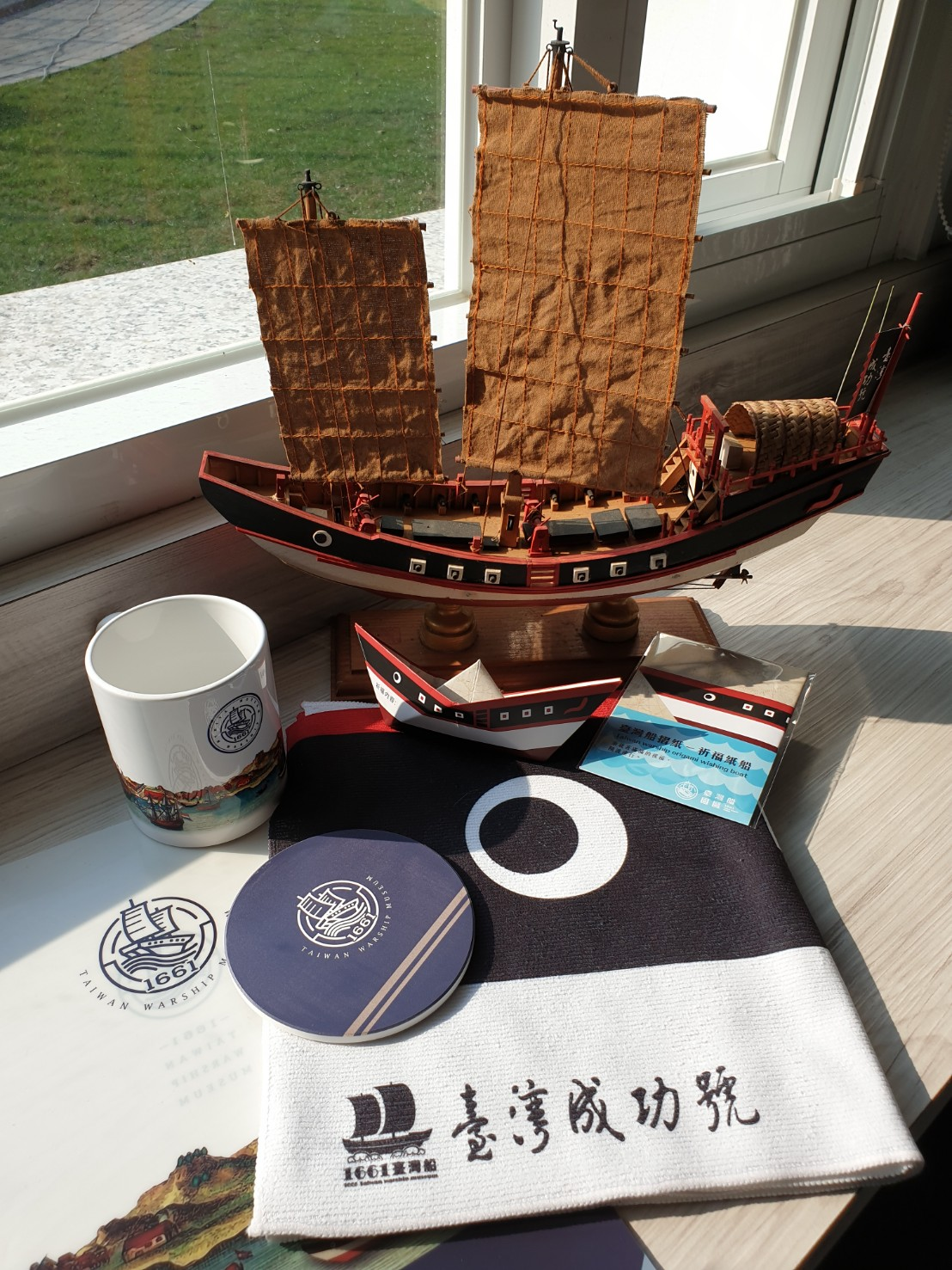 1661臺灣船園區限定商品
