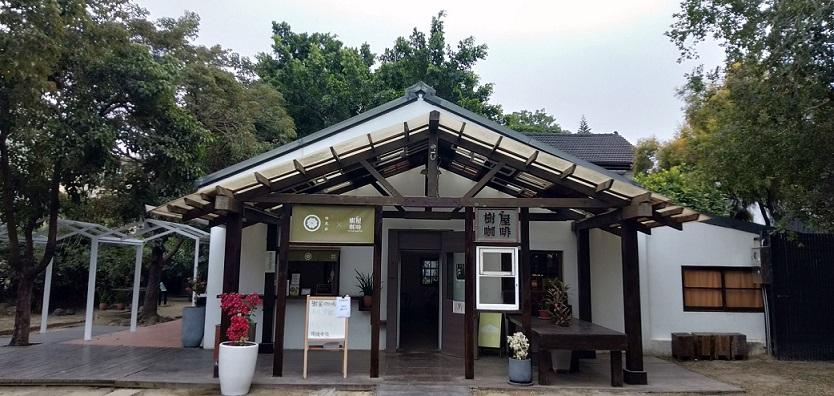 安平樹屋餐飲中心