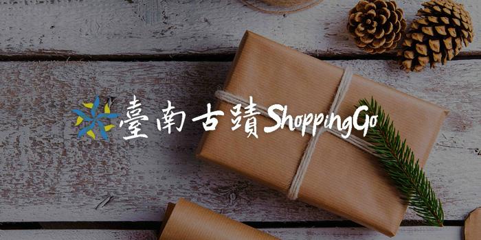 臺南古蹟購物商城
