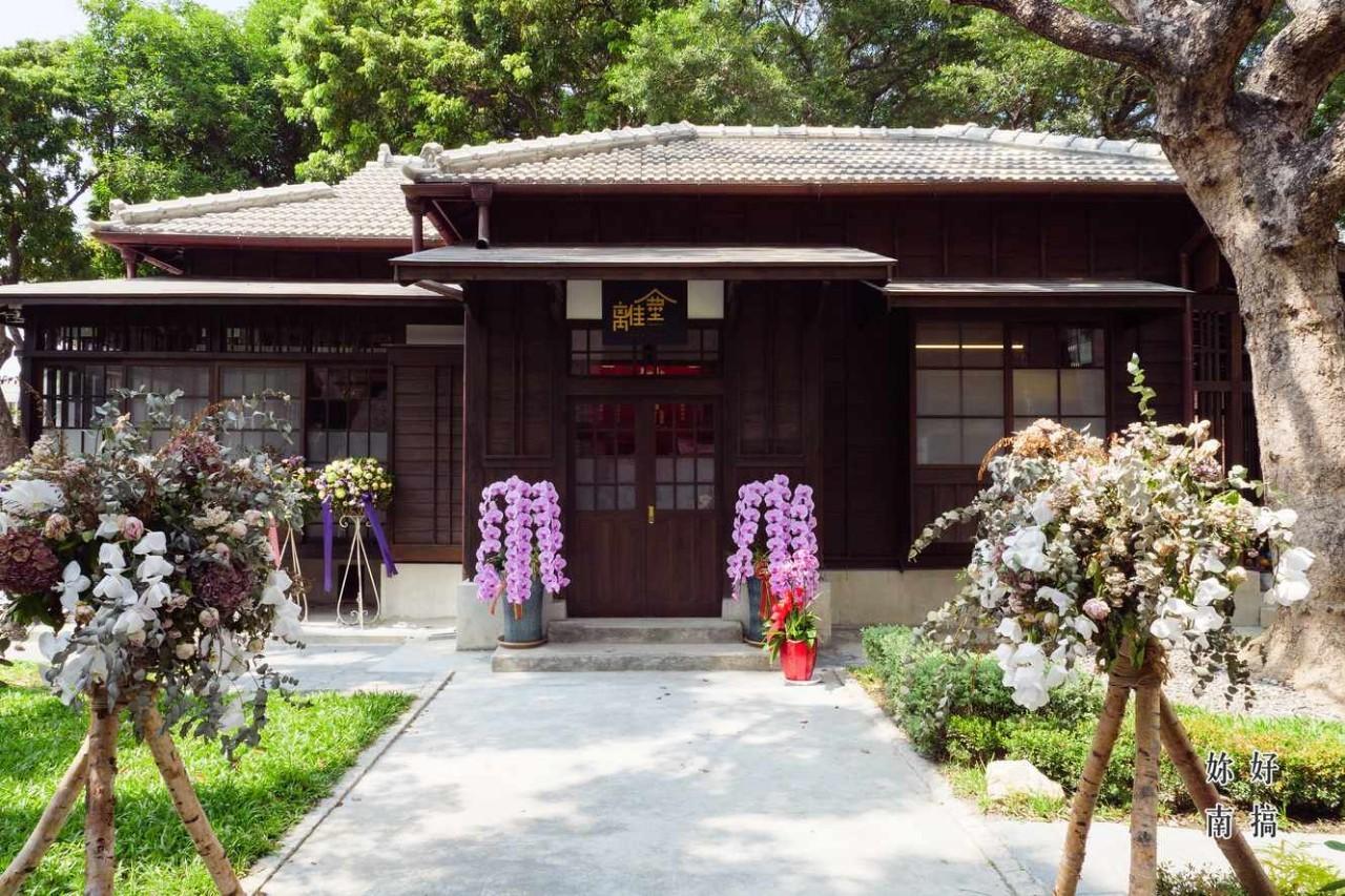 走進美麗又悠閒的經典日式宿舍庭園-府東...