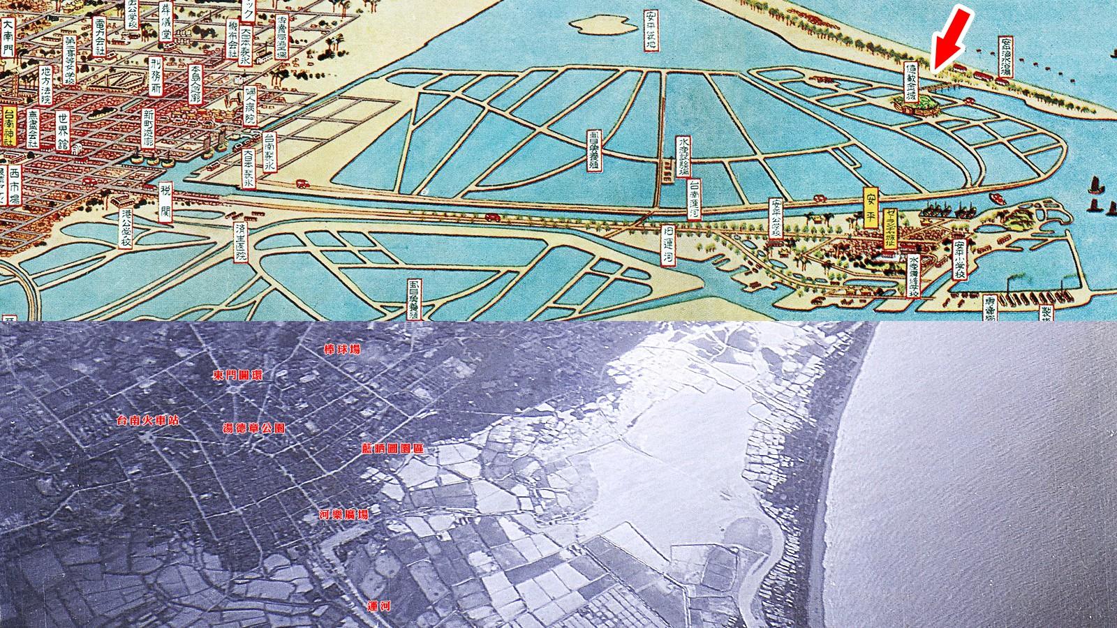 從老地圖回顧億載金城交通變化
