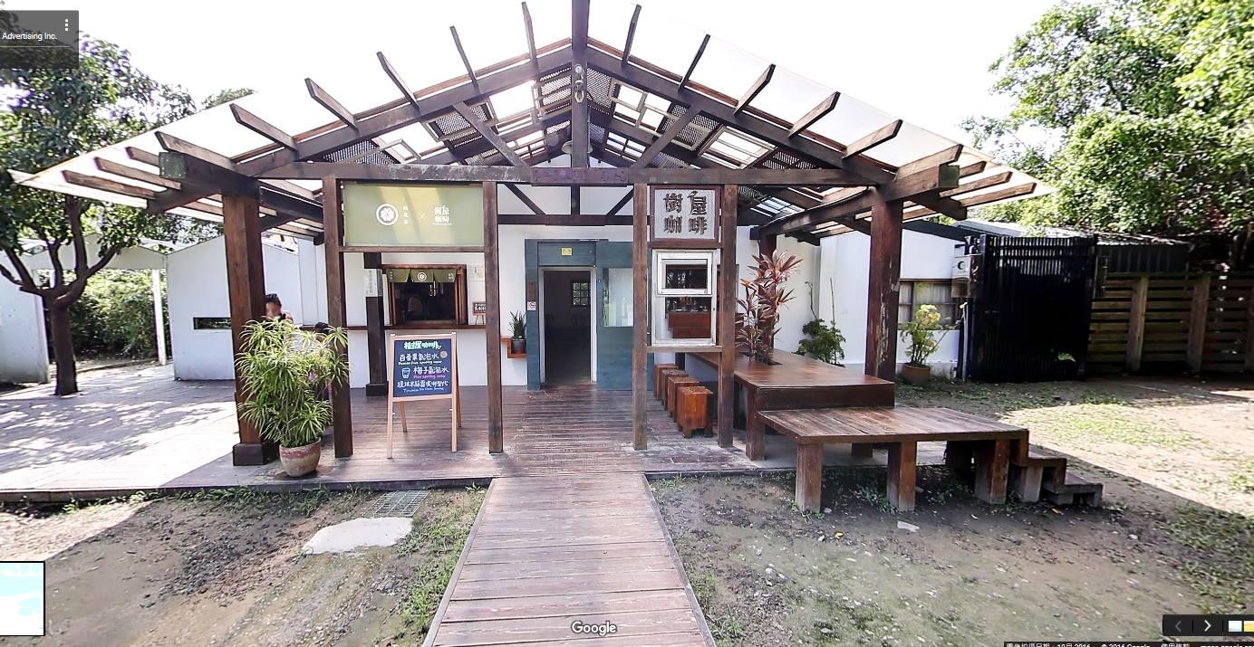體驗新舊共融的美好,一起認識安平樹屋!