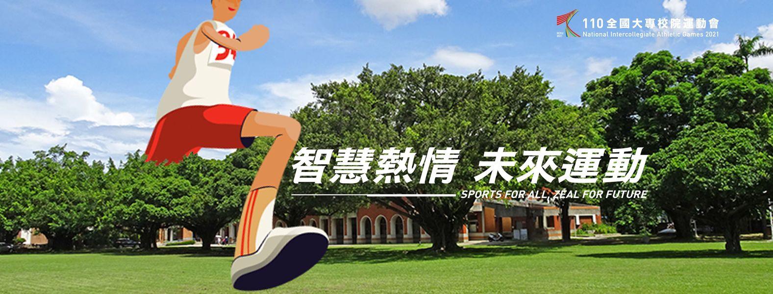 臺南古蹟為全大運選手加油打氣
