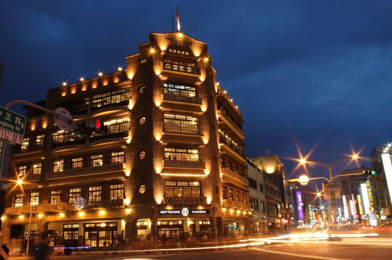 Hayashi Department Store(原林百貨)