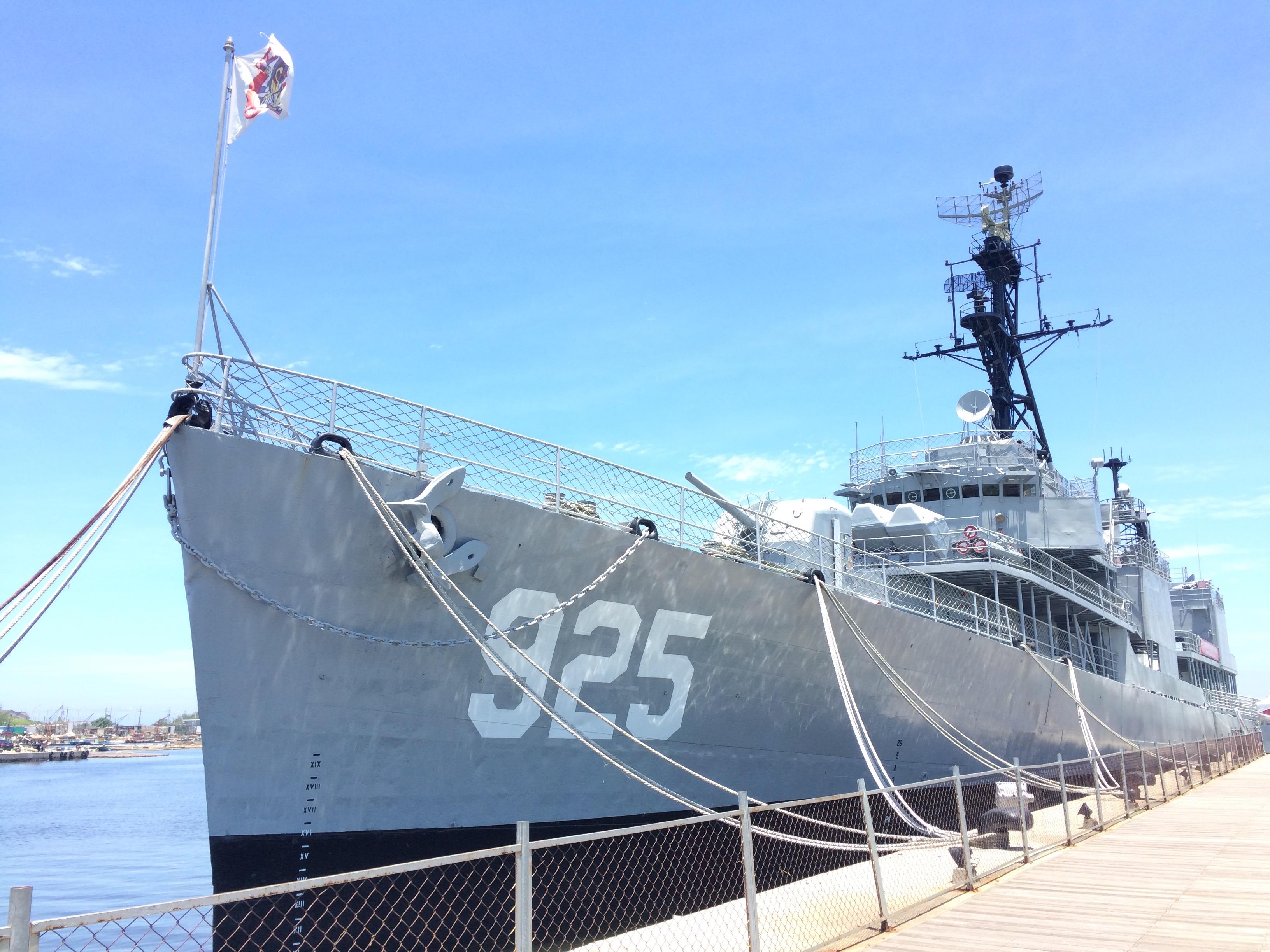 Navy Destroyer Museum(德陽號驅逐艦)