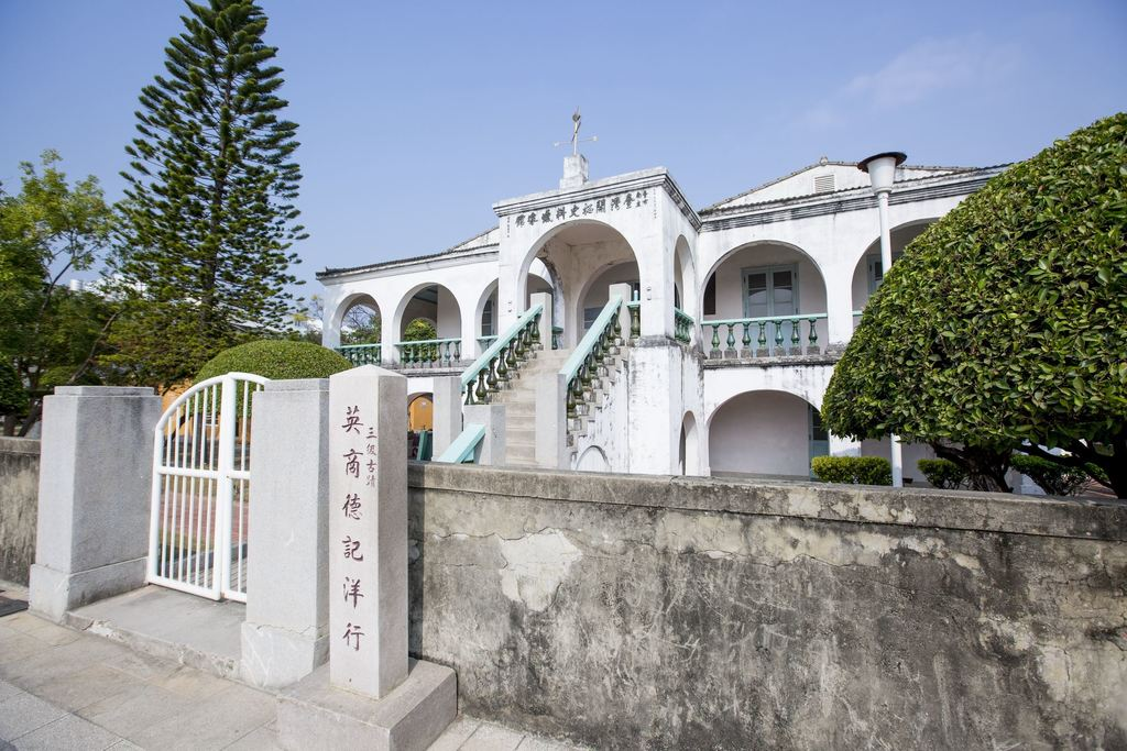 Former Tait & Co. Merchant House(安平樹屋暨原英商德記洋行)