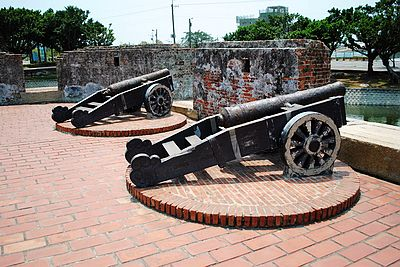 Anping Minor Artillery Fort(安平小砲台)