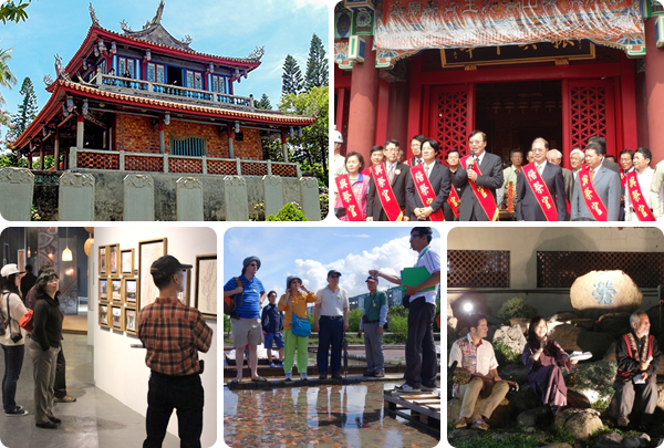 Photos of related activities, top 1: Chihkan Tower, top 2: performances, bottom 1, 2, 3: guided tour